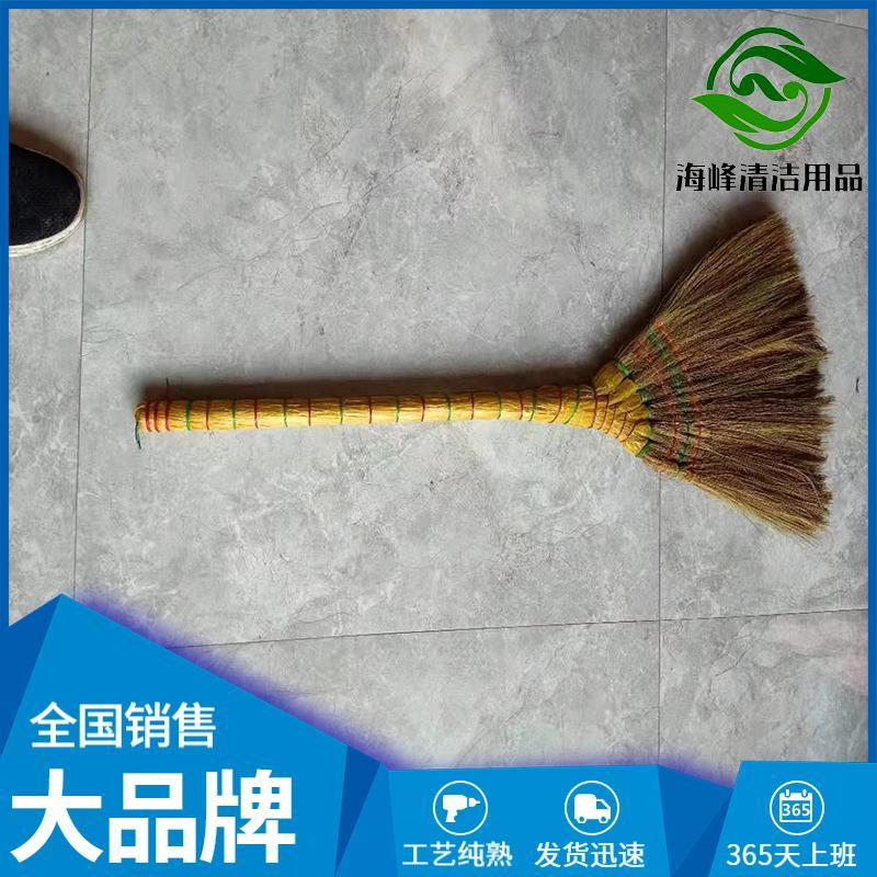 厂家直销越南芒花扫把 海峰清洁用品厂 越南芒花扫把批发 好价格好质量