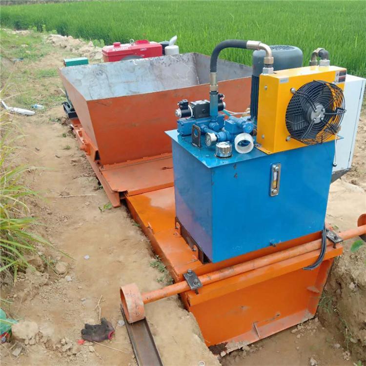 华睦自走式液压全自动渠道成型机 排水渠道成型机