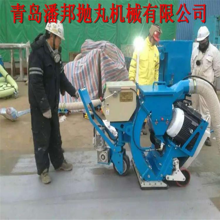 青岛潘邦地下车库抛丸清理机清理地坪-PB2-20DT550mm