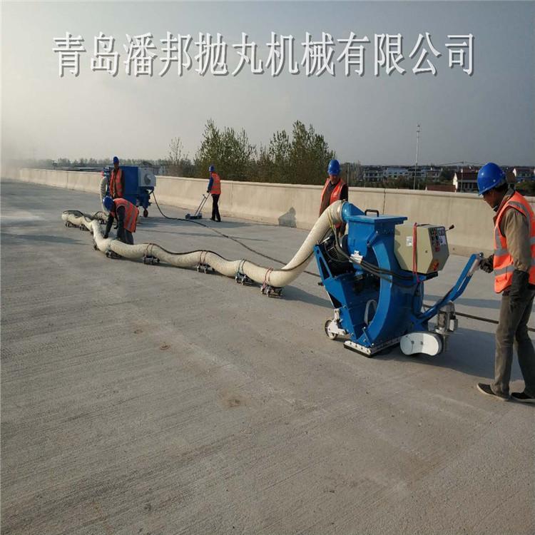 青岛潘邦-清理地坪-甲板清理抛丸机-PB2-30DS850mm