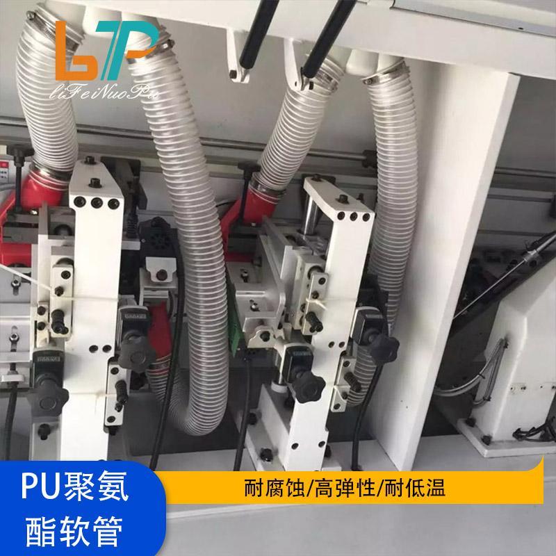 聚氨酯pu钢丝吸尘软管 耐磨损耐高低温PU钢丝吸尘软管