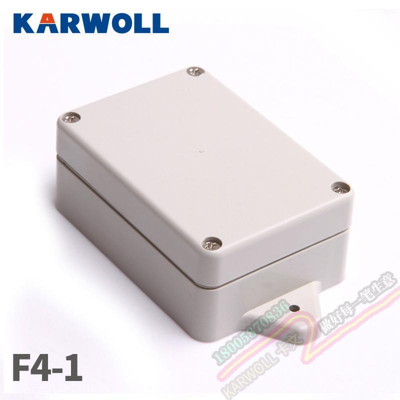KARWOLL卡文 100*68*40mm小耳朵防水设备开关盒F4-1电源仪表接线盒