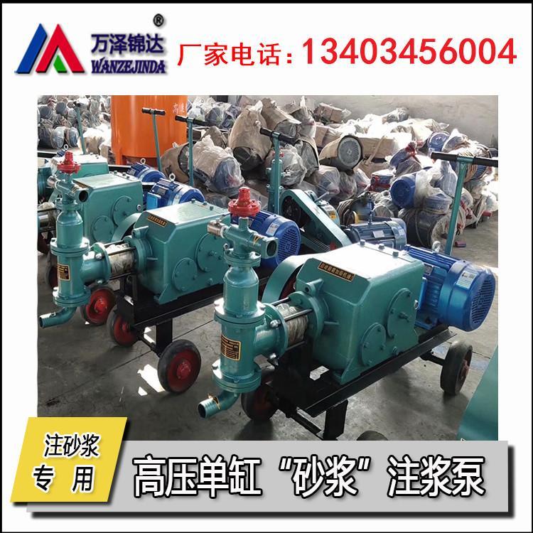 高强度材料注浆泵 高强度材料注浆泵厂家