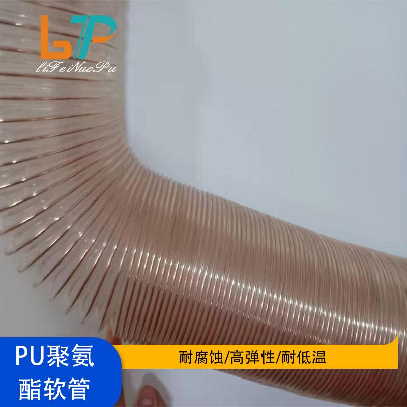 吸尘器专用PU吸尘软管 抗老化四季柔软聚氨酯通风除尘管销售价格