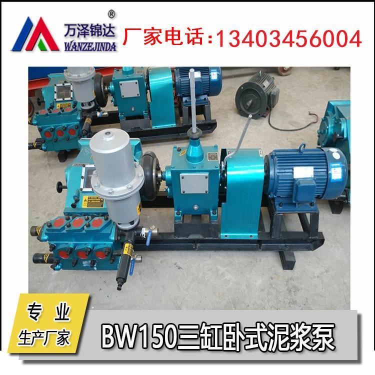 单缸防爆灌浆泵 单缸防爆水泥灌浆泵厂家