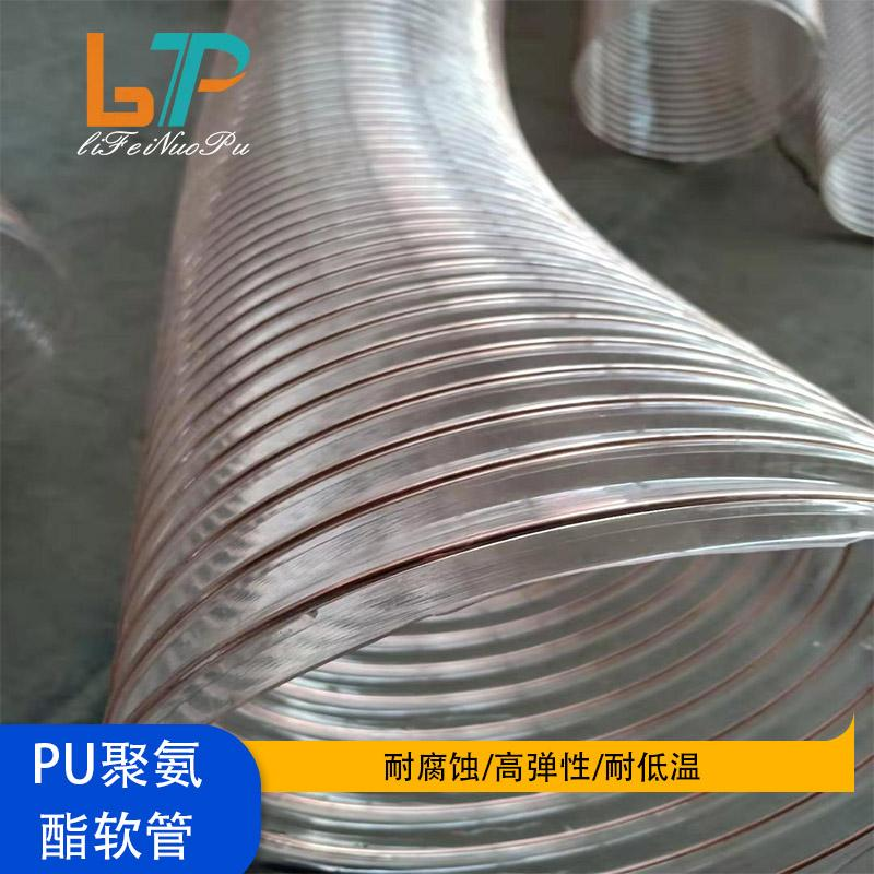 聚氨酯pu钢丝吸尘软管 木工机械用耐磨损耐高低温 不含卤素