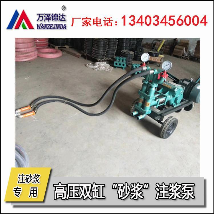 耐磨耐腐蚀的砂浆泵 耐磨耐腐蚀的砂浆泵厂家