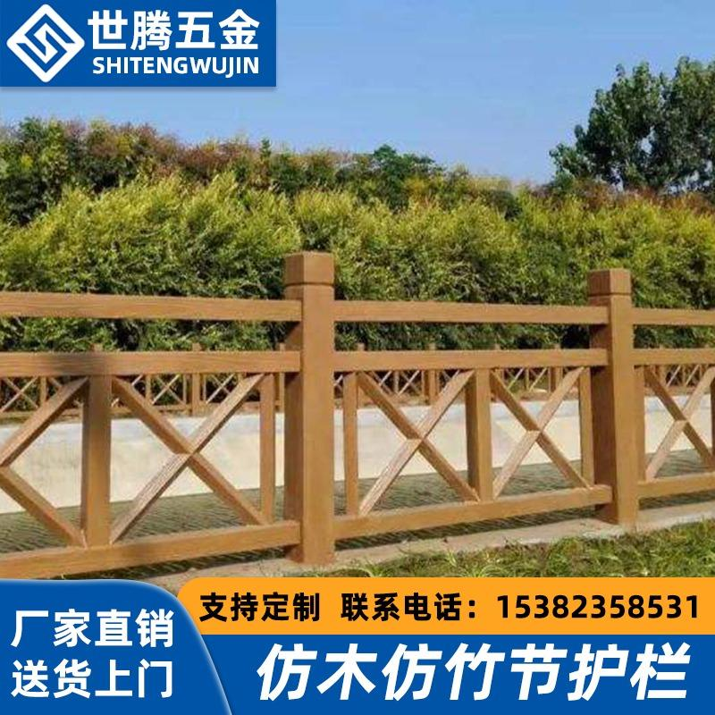 安徽-水泥仿木护杆-新农村栅栏-中式别墅混凝土仿木纹围栏