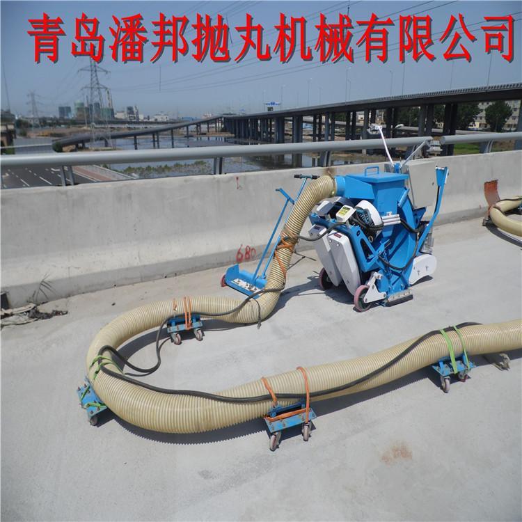 青岛潘邦地下车库抛丸清理机清理地坪-PB1-10DT270mm