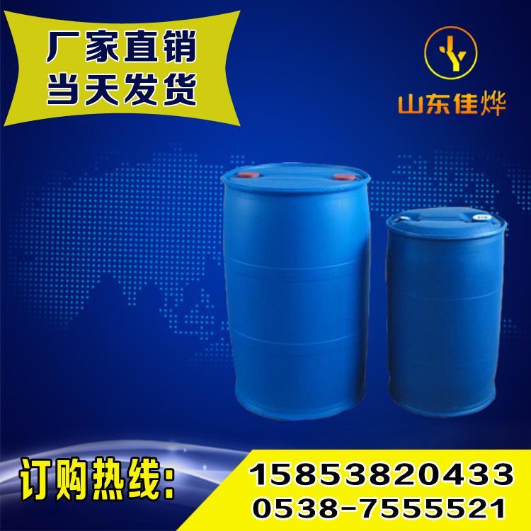 苯甲醛厂家 CAS-100-52-7 含量99%以上 优质供应商 现货