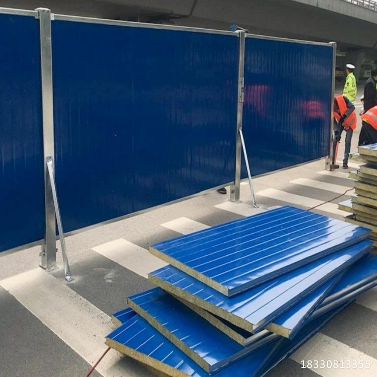 建筑工地安全防护隔离彩钢围挡市政道路地铁施工蓝色彩钢围挡