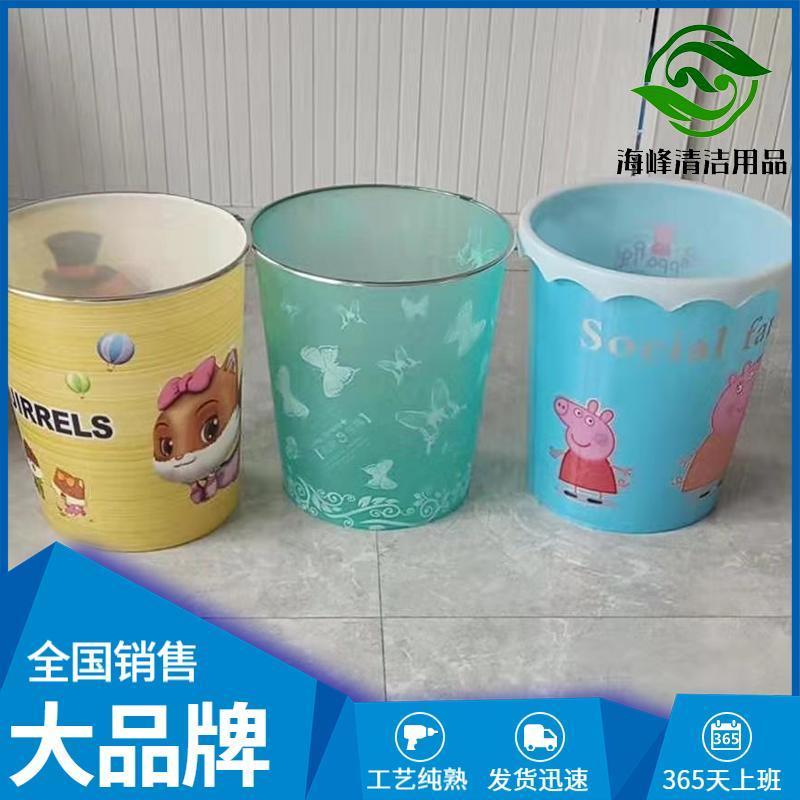 海峰清洁用品厂 厂家直销 塑料垃圾桶 好价格好质量 家用垃圾桶批发 全国销售中