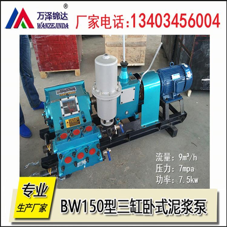 软基础加固水泥压浆机 软基础加固水泥压浆机厂家