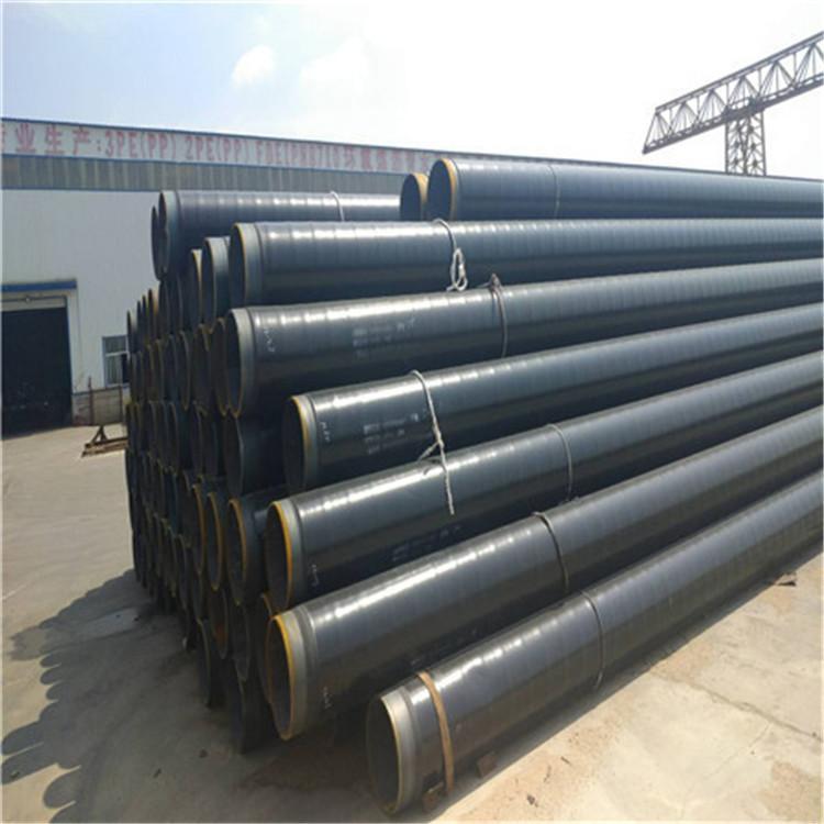 煤矿用3pe防腐钢管 地下排水3pe防腐钢管 亿健产品安全可靠