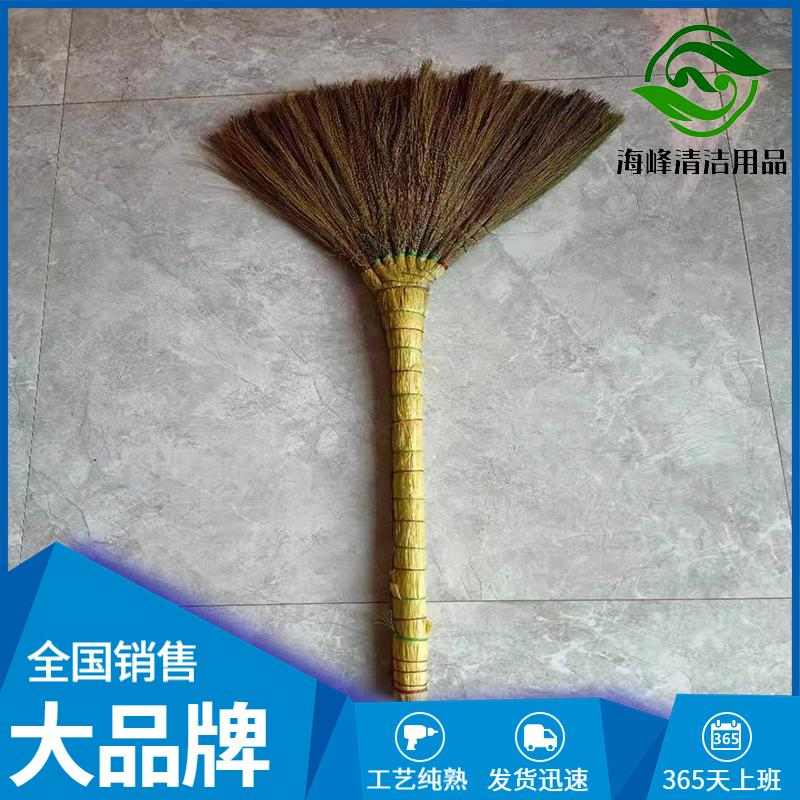 厂家直销越南凤尾扫把 海峰清洁用品厂 越南凤尾扫把批发 好价格好质量