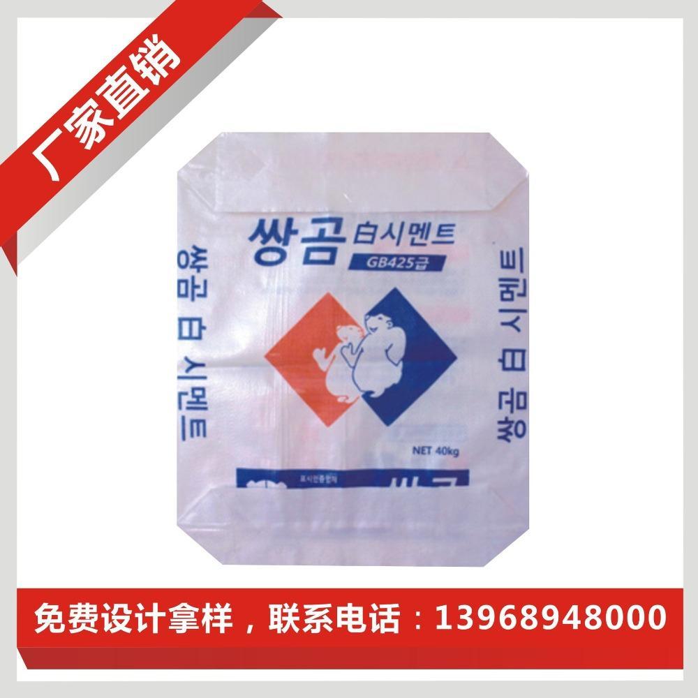 瓷砖胶包装袋 定制二复合阀口袋
