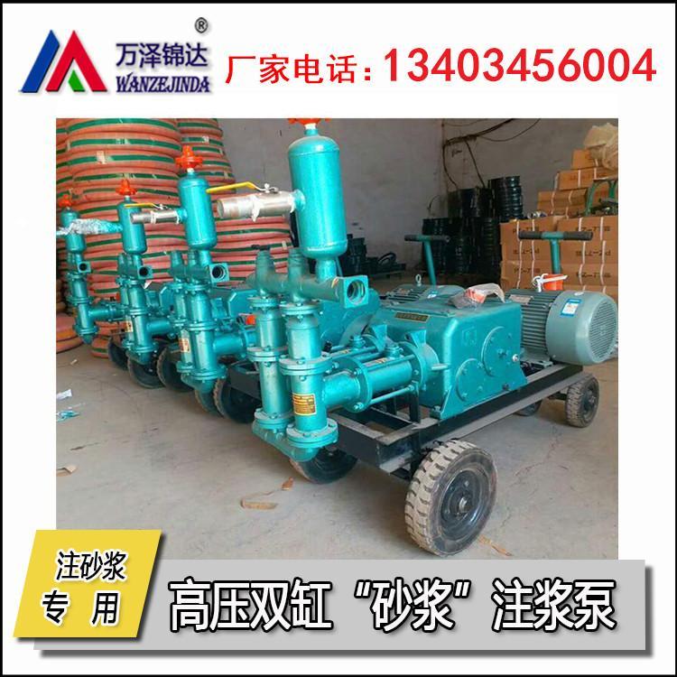 高强度材料注浆机 高强度材料注浆机厂家