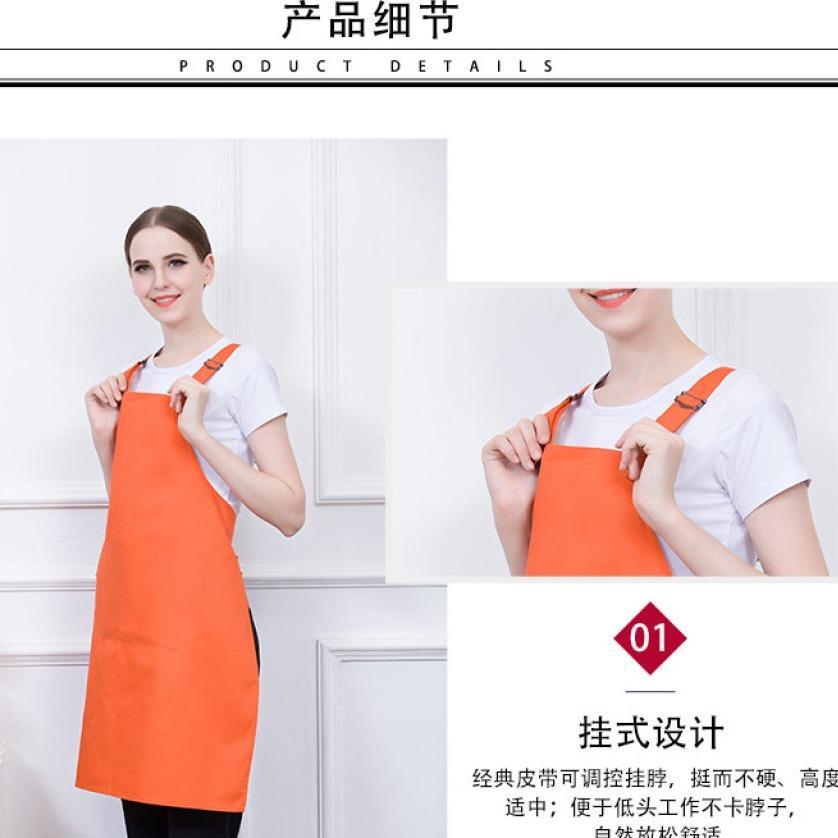 家用厨房饭店超市烘焙美甲奶茶店服务员防污围裙挂肩围裙YLYS-1009