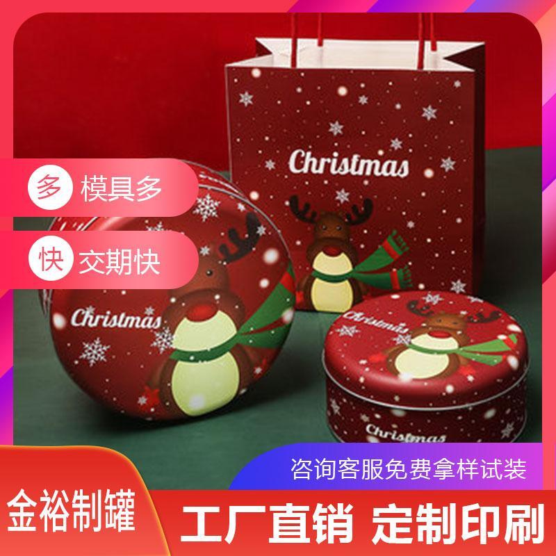 喜庆礼品包装铁盒定做 婚礼通用高档爆款方形圆形礼品包装盒