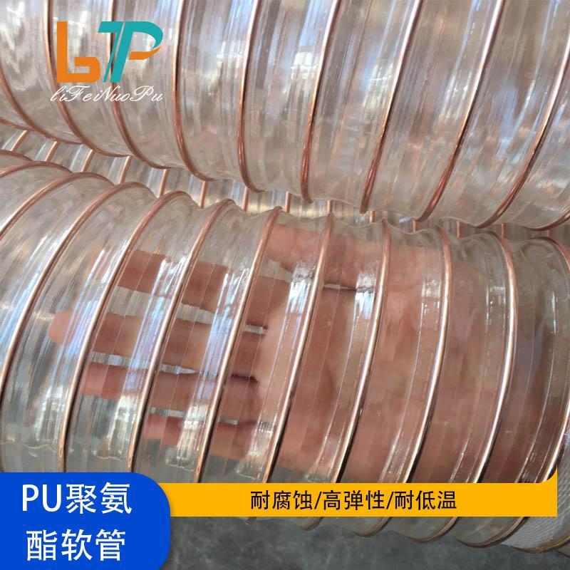 印刷雕刻机用黑色PU钢丝管 中央除尘设备用耐高低温耐磨损防腐蚀PU软管