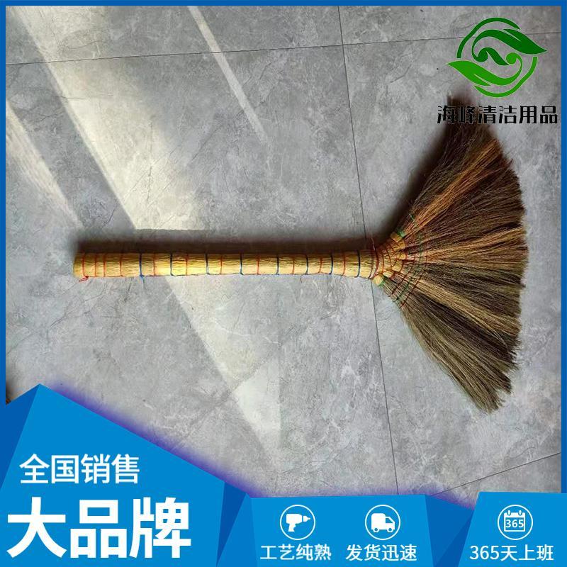 海峰清洁用品厂 厂家直销越南芒花扫把 好价格好质量 全国销售中越南芒花扫把批发