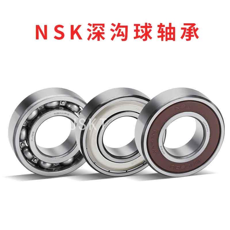 原装进口轴承 日本NSK6204zz 原装正品深沟球轴承 高转速低噪音 现货供应