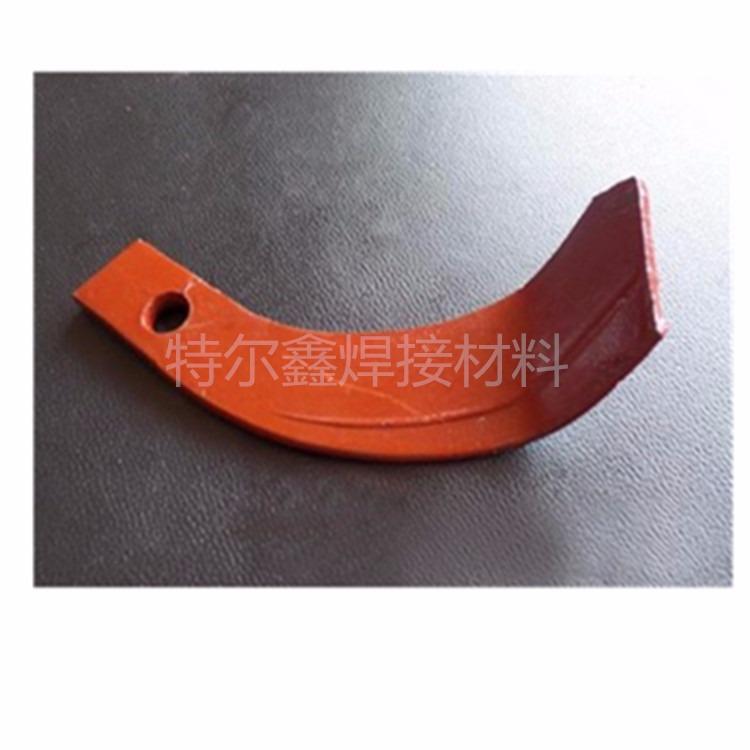 贵州 特尔鑫牌 旋耕机刀片 激光熔覆旋耕机刀片厂家