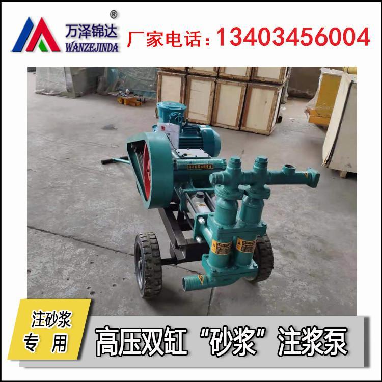 高轻度材料压浆机 高轻度材料压浆机厂家