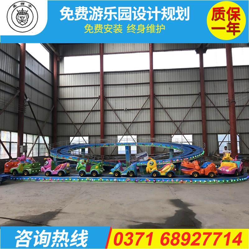 郑州黑狮子迷你穿梭儿童游乐设备厂家直销