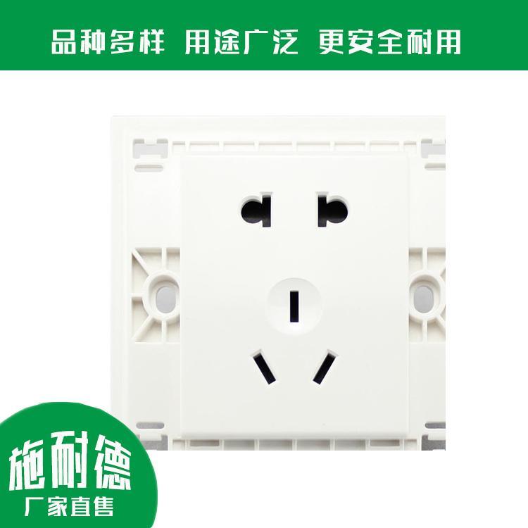 工业插座 带开关工业插座 10A工业插座 品质多样 施耐德安全环保