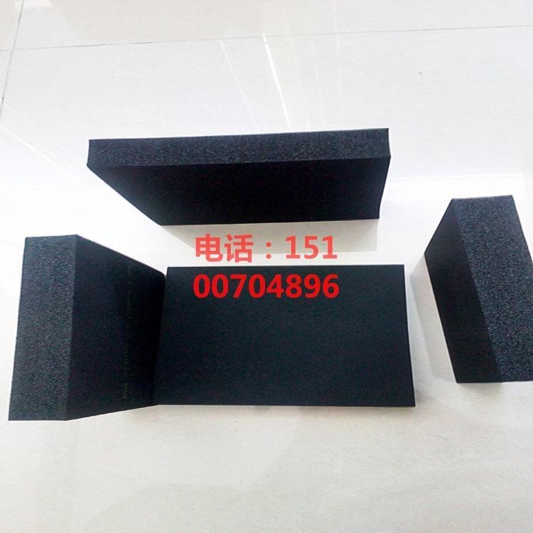 华美橡塑保温板保温管厂家厂家直销