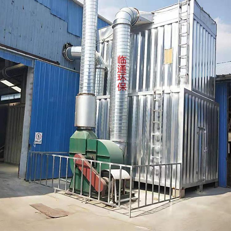 环保高效锅炉除尘设备 临通除尘设备厂