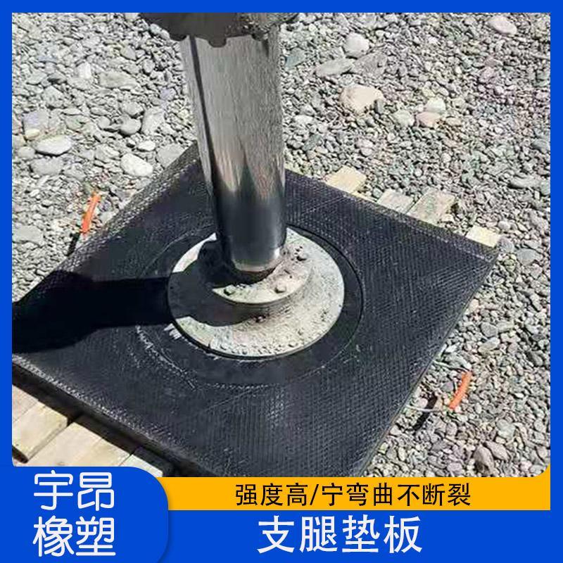 起重机支腿垫板 起重机聚乙烯支腿垫板 宇昂耐磨材料