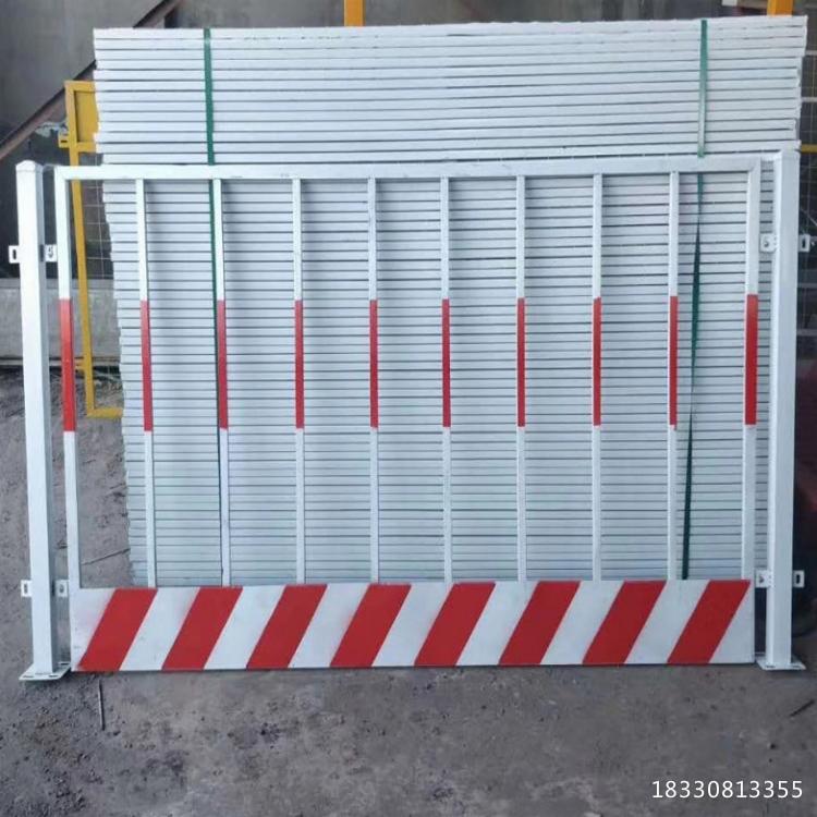 直销工地临边安全基坑护栏 施工洞口警示基坑防护栏