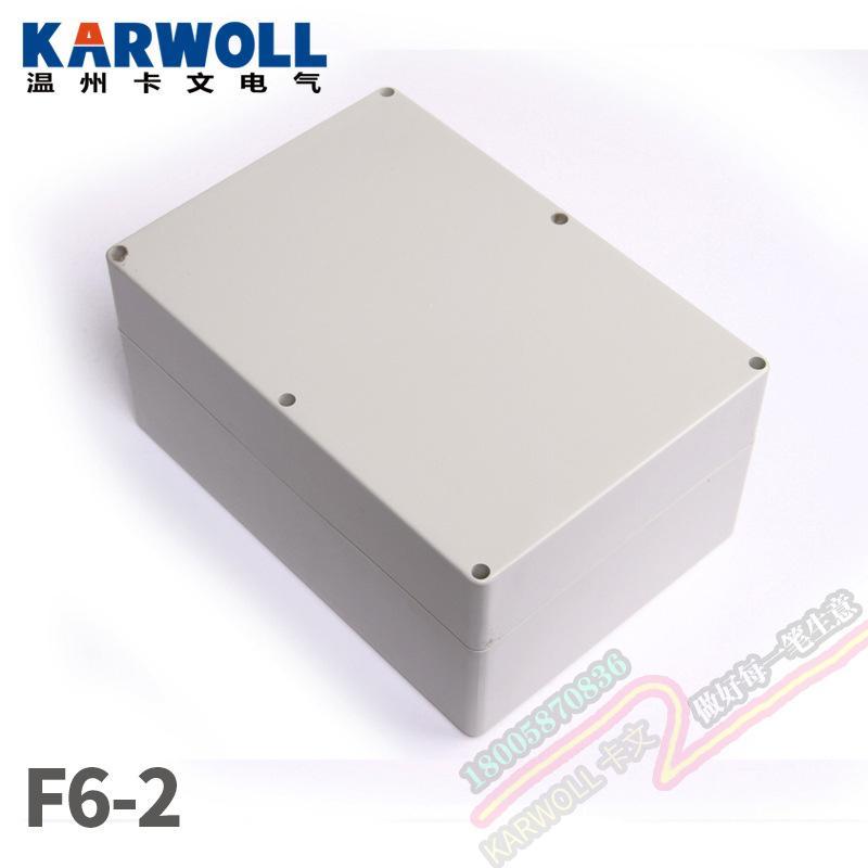 KARWOLL卡文 F6-2高盖263*182*125mm尺寸防水塑料盒 安防监控F型室内外接线盒