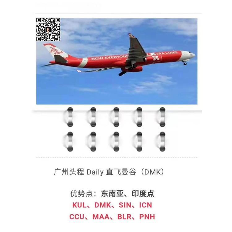 冠誉东南亚双清专线菲律宾到门价格空运货运公司美国空运