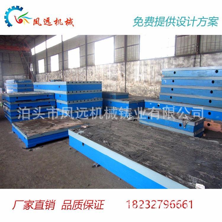 厂家生产1-6米大型铸铁平台