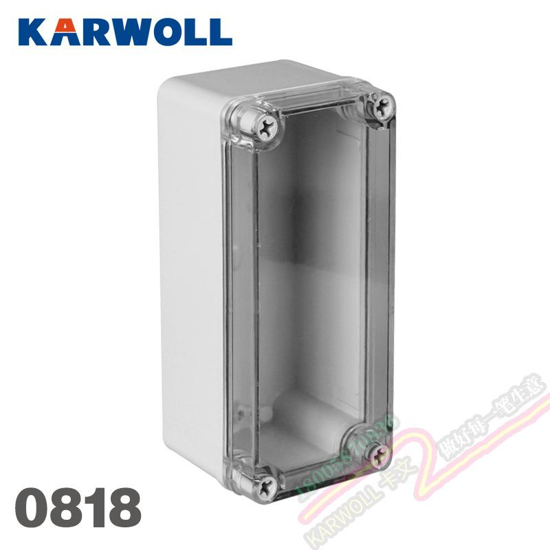 KARWOLL卡文80*180*70mm塑料透明盖防水盒 电源外壳 仪表室外分线盒防潮防腐