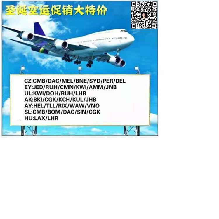冠誉东南亚双清专线新加坡到门价格国际海运货代美国专线