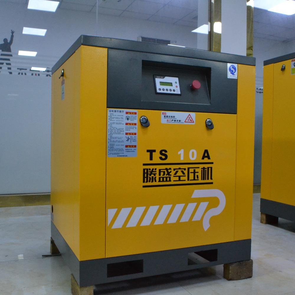 爱德福 HD-45低噪螺杆式空气压缩机保养维修 螺杆空压机10P同安空压机维修