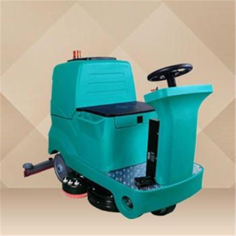 江门市驾驶式洗地机BT 980 驾驶式洗地机 物业车库清洁机械 电瓶式扫地机
