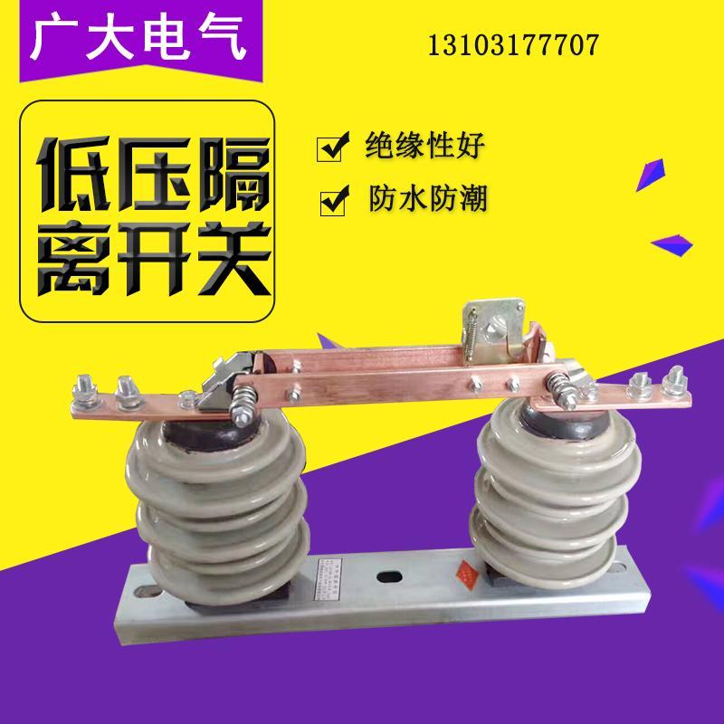 10KV高压隔离开关线路型 GW9-10/630户外高压交流隔离开关