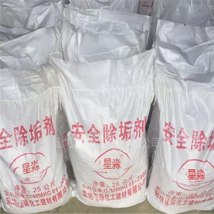 杀菌灭藻剂价格锅炉清洗剂找星淼化工缓蚀阻垢剂生产厂家保质保量