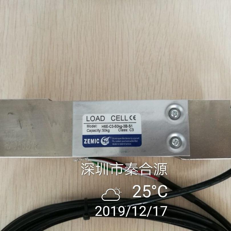 LS-500kg称重传感器5kN测力