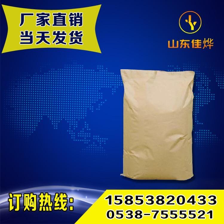 五氯硫酚厂家 CAS133-49-3 含量95%98% 现货长期供应