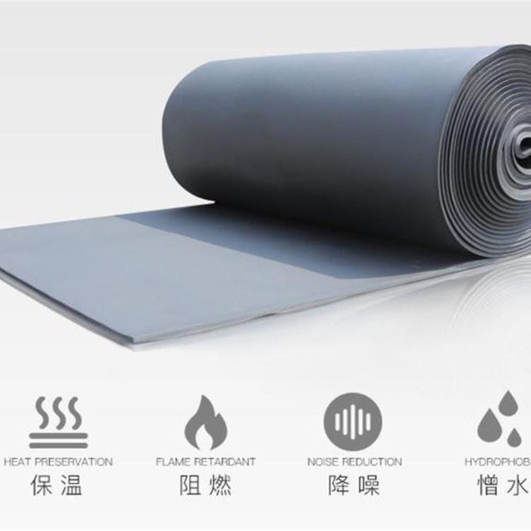 橡塑保温板生产 厂家 橡塑板批发