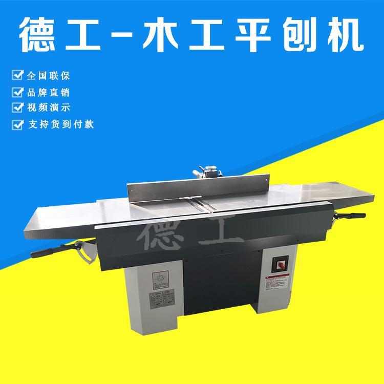 全自动圆木平刨机 四面木工刨床 大型线条压刨机