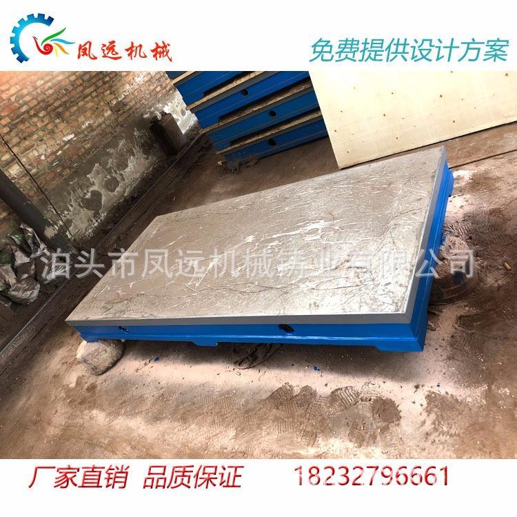 厂家供应铸铁测量平台 测量工作台