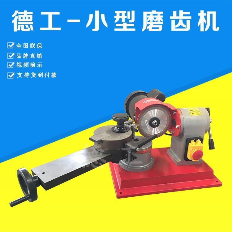 厂家小型磨齿机 全自动磨齿机 带成型砂轮磨齿机