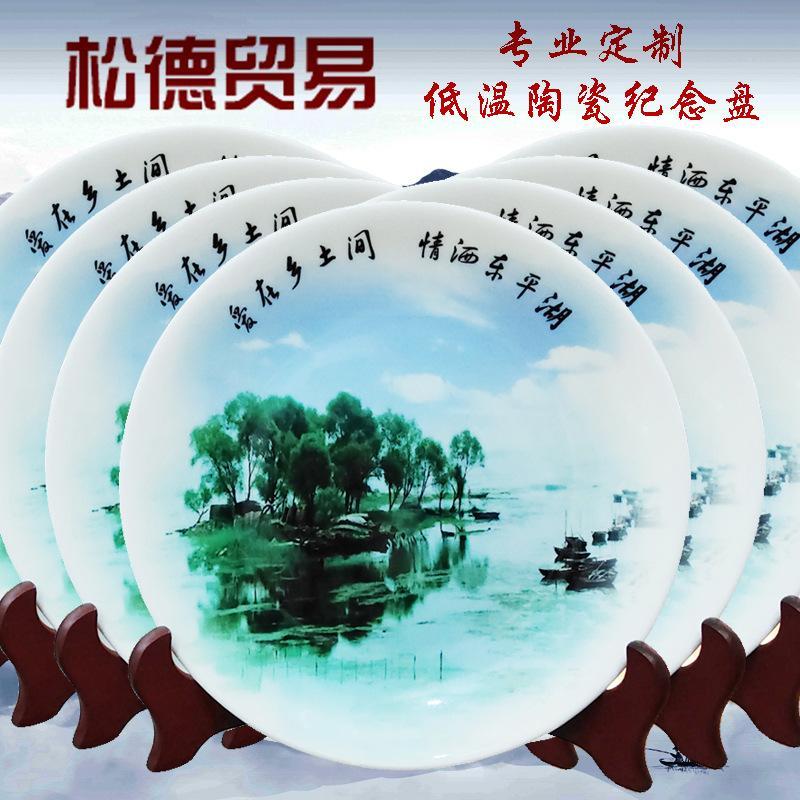 山东松德供应 陶瓷影像盘 影像盘定制